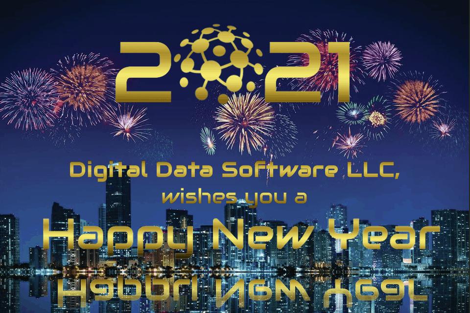 Happy New Year 2021 DDSW